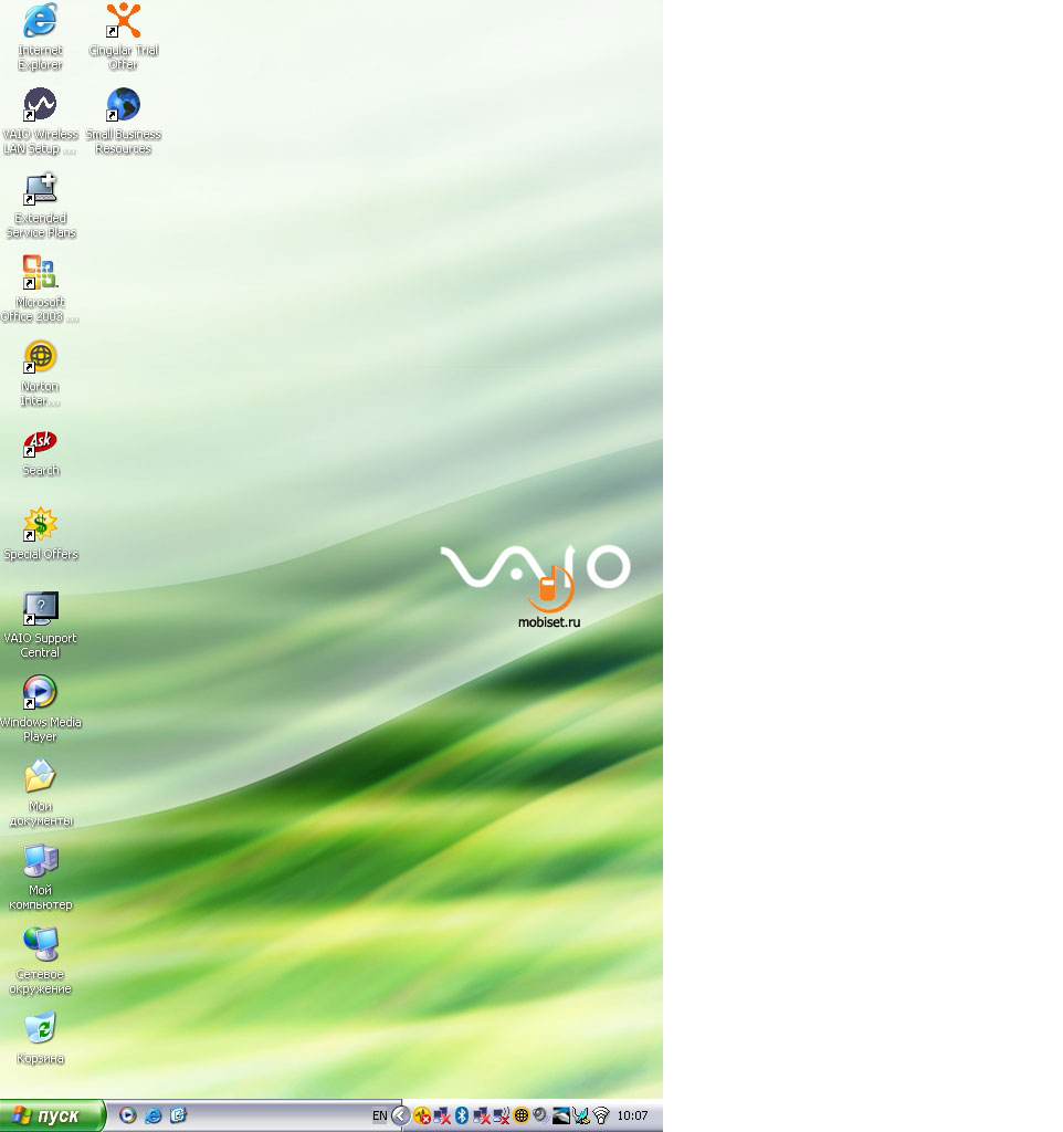 /CatalogImages/SONY-Vaio-UX/74b.jpg